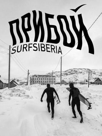 Priboi Surfing Russia Tan Engelsk Undertekst